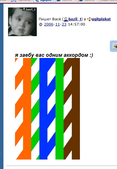 Админская радуга