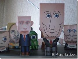 путин и Путин