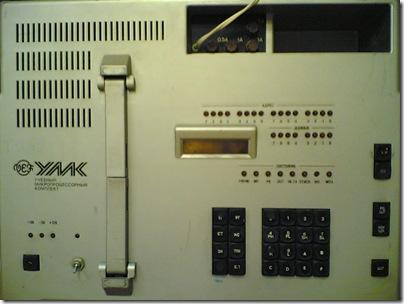 УМК-80 КР580ВМ80, 16 Кб ОЗУ и 16 Кб ПЗУ