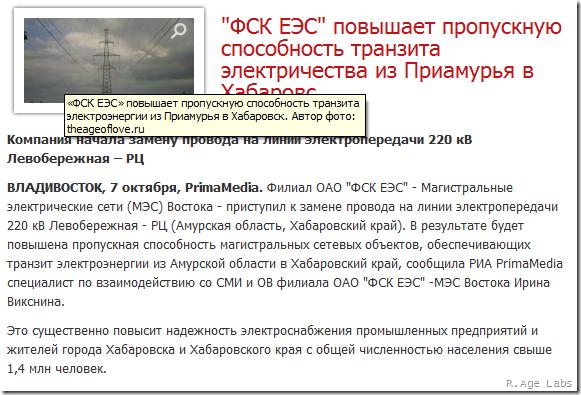 PrimaMedia.ru тоже не удержались