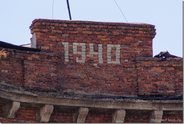 Здание 1940 года
