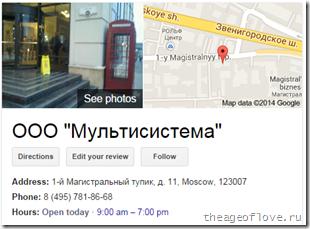 ооо мультисистема   Google Search