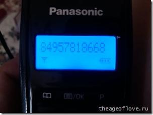 8-495-781-86-68