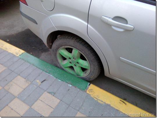 И колёсный диск покрасили тоже