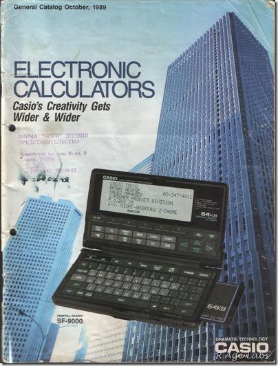 Каталог Casio, октябрь 1989
