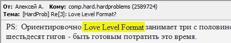 Love Level Format