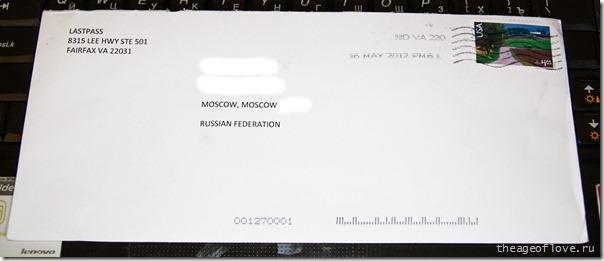 Очень подозрительный конверт