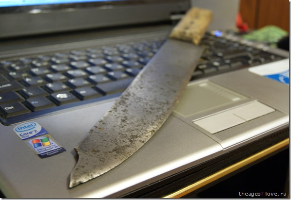 Старый обломанный нож