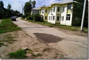 Ямочный ремонт на Заводской улице