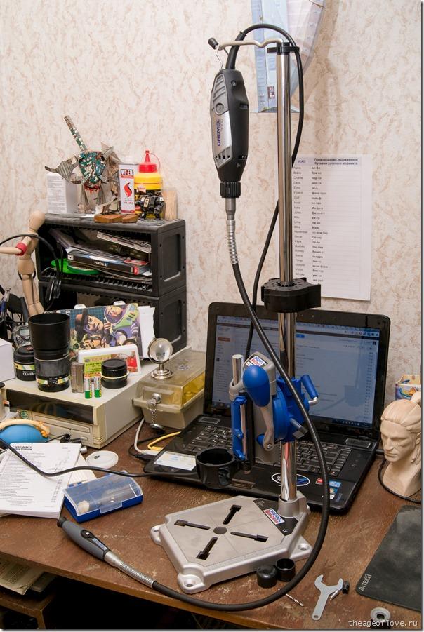 Dremel Workstation 220