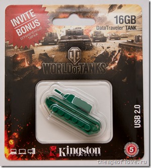 Kingston DataTraveler TANK