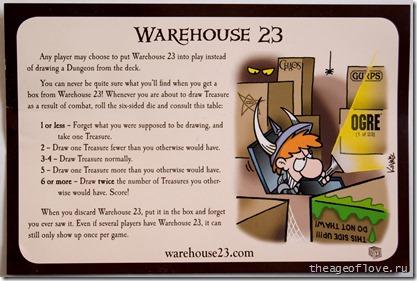 Munchkin Warehouse 23