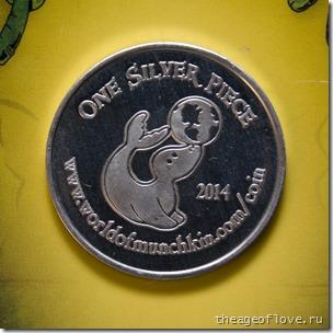 Munchkin Silver Piece