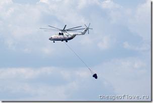 Ми-26 с пустым ведром. Вертолёт не баба, поэтому примета хорошая.