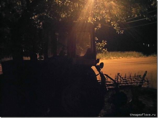 Трактор-убиватор