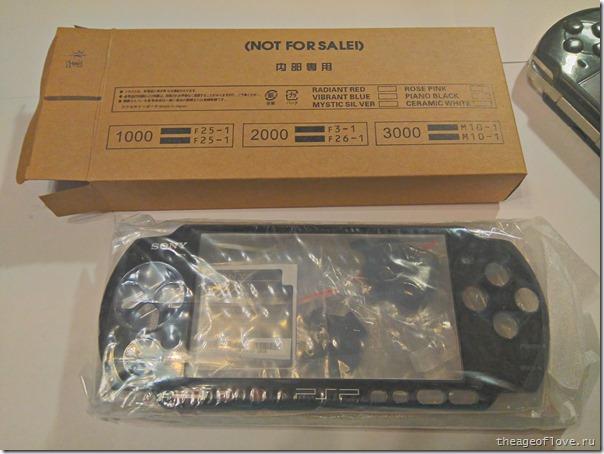 Новый корпус для PSP 3000